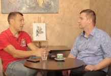 Бегущий банкир Андрей Онистрат - Алексей Шабловский