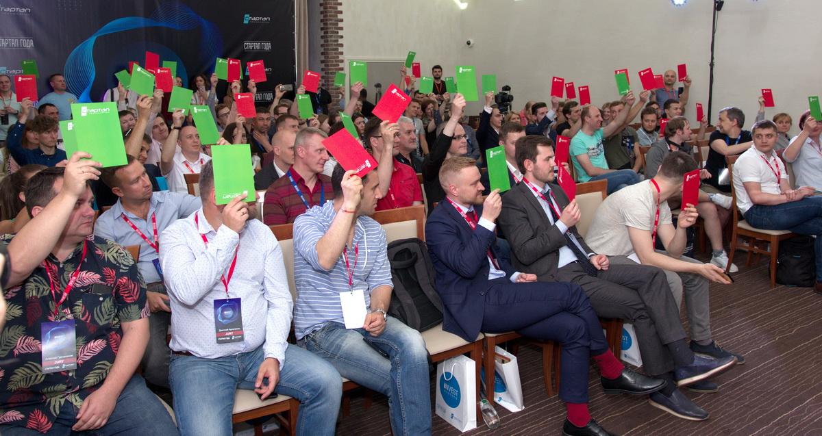 Завершилась конференция INVEST WEEKEND в Минске